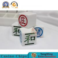Wholesale Acrylic Casino Game Accessories 66pcs Set Customized Carving silk Screen Games Result Mark from china suppliers