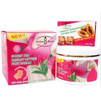 Wholesale Naturally herbal green tee breast enhancement creams with papaya breast enhancement soap from china suppliers