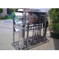 Wholesale 220VAC/24VDC Salt Water Purification Plant , Saltwater To Freshwater Machine PLC Control from china suppliers