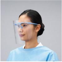 Wholesale Transparent Disposable Surgical Face Shield , Protective Safety Face Shield from china suppliers