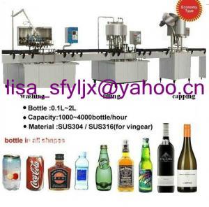 China beer bottle filling on sale