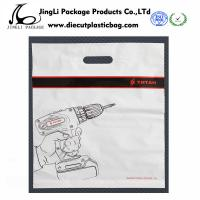 Wholesale Glue Die Cut Handle store Plastic Bags resealable with Custom Logo , 100mm width from china suppliers
