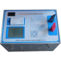 Wholesale DC Circuit Breaker Tester , Circuit Breaker Analyser Electromagnetic Compatibility from china suppliers