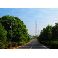 Wholesale 70W Steel Solar Powered LED Street Lights  Anti - Seismic Anti - Rust Stable Performance from china suppliers