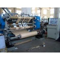 Wholesale Fully Automatic Slitting Machine for PVC Film from china suppliers