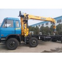 Reliable Efficient 12 Ton Straight Arm Hydraulic Truck Crane Commercial