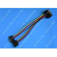 Wholesale 8 Inch Slim SATA Data Cable , 15 Pin Male to Female SATA Power Extension Cable from china suppliers