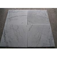 Wholesale Guanxi White Marble Stone Tiles Square Marble Slab 20mm Thickness Brushed Finished from china suppliers