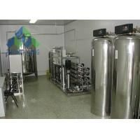 Wholesale 4000L / H Marine Reverse Osmosis Water Maker Desalination Equipment For Boats from china suppliers