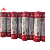 China SBS Modified Bituminous Roofing Felt Roll Waterproof Membrane for Underground on sale