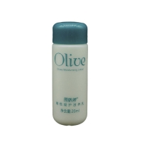 Buy cheap 20ml Round LDPE Plastic Lotion Bottles For Face Cream from wholesalers