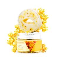 Wholesale Osmanthus Fragrans Eye Patch Mask , Overnight Eye Mask For Dark Circles from china suppliers