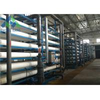 Wholesale Reverse Osmosis Technique Seawater Treatment Plant ISO9001 Certificated from china suppliers