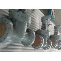 Wholesale Flexible Wedge API 600 Gate Valve 2 Inch -36 Inch Low Corrosion For Steam from china suppliers