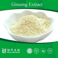 China Chinese Wholesalers for bulk Ginseng Extract on sale