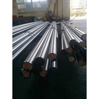 Quality 50mm Grade 316 Solid Round Bar ASTM A269 Stainless Round Stock SS316L for sale