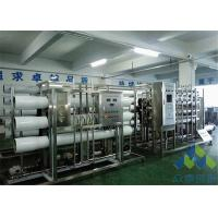Wholesale Portable Desalination Plant Industrial Reverse Osmosis Water System With UV Disinfection from china suppliers