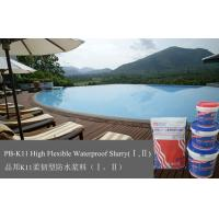 Wholesale Waterproof K11 Cementitious Slurry Non Toxic With High Polymer from china suppliers