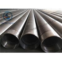 Buy cheap Stainless Steel V shape Wedge Wire Wrapped Slotted Screen Pipe For Filteration from wholesalers