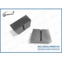 Wholesale Long Life Time Cemented Tungsten Carbide Dies With High Impact Resistance from china suppliers