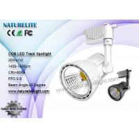 Wholesale Museum 220v Led Spot , Led Track Spotlights 3000 - 6500 K from china suppliers