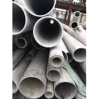 Wholesale 304 Stainless Steel Seamless Tube ASTM A312 TP304 Stainless Steel Tube from china suppliers