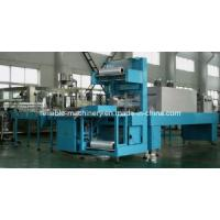 Wholesale Automatic PE Film Packing Machine from china suppliers