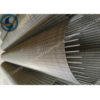 Wholesale Low Carbon Galvanized Water Well Screen For Water Infrastructure Easy Clean from china suppliers