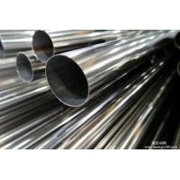 Wholesale ASTM A 790 S31803 2205 stainless steel  seamless  pipe from china suppliers