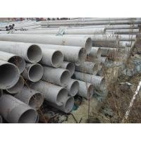 Wholesale 304  1.4301 Stainless Steel Seamless Tube Weldable Pipes And Fittings from china suppliers