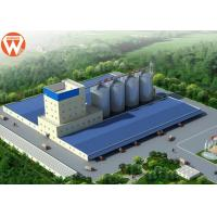 Buy cheap Supply 20T/H Animal Feed Production Line With Raw Materials Silo from wholesalers