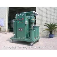 China ZY Transformer Oil Purifier on sale