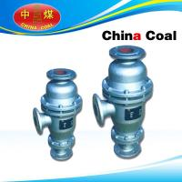 Wholesale SPB water jet pump from china suppliers