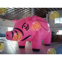 Wholesale Full Digital Printed Custom Shaped Balloons from china suppliers