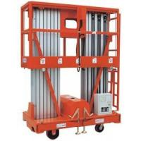 Wholesale Mobile Aluminium Work Platform (Dual Mast) from china suppliers