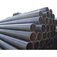 Wholesale Water Supply SS Pipe Welded Stainless Steel Tube SUS 304 / 316 En EU Standard from china suppliers