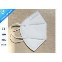 Buy cheap Stock Disposable Respiratory Mask for Adults N95 Anti-Virus Face Mask from wholesalers