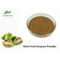 China Natural Fresh Noni Fruit Enzyme Powder Plant Based For Health Food And Drink Making on sale