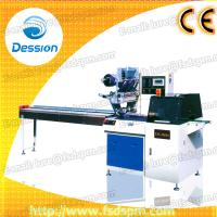 tree wrapping machine for sale