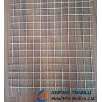 Wholesale Stainless Steel Single Intermediate Crimped Wire Mesh, 2 Mesh, 9-11mm Opening from china suppliers