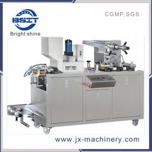 China Mini model factory supply Dpp-88 PVC/Plu-Alu Blister Packing Machine on sale