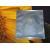 ESD Plastic Aluminium Foil Packaging Bags / Custom Vacuum Seal Tea Pouches Manufactures