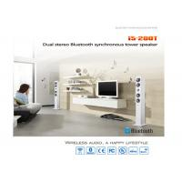 Wholesale Dual Stereo Tower Household Wireless Wifi Speakers With MDF cabinet from china suppliers