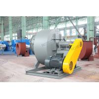 Industrial Fans And Blowers : Industrial mechanical suction centrifugal blower fan of