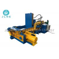 Wholesale Horizontal Type Automatic Operating Waste Scrap Metal Compactor from china suppliers