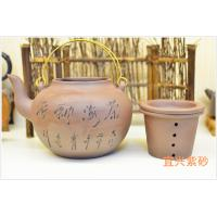 Wholesale Handmade Chinese Yixing Zisha Teapot 1000ml With Chinese Words Carving from china suppliers
