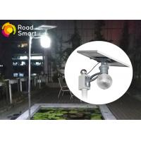 Wholesale Cool / Warm White 8w Led Solar Yard Lights Microwave Motion Sensor Long Service Life from china suppliers