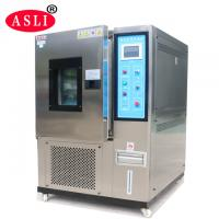 Buy cheap 3-30 Degree / Minutes Rapid Temperature Change Environmental Test Chamber With from wholesalers
