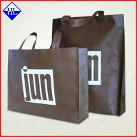 Wholesale Colorful Recycled PP Non Woven Fabric Bags For Multi Use Environmentally Friendly from china suppliers