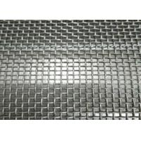 Wholesale Heavy Stainless Steel Woven Wire Mesh / 18 Gauge Woven Wire Mesh from china suppliers